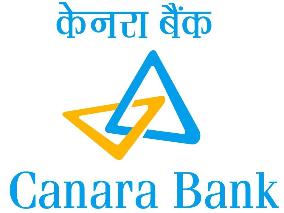 Owner of Canara Bank -Wiki - Logo - profile