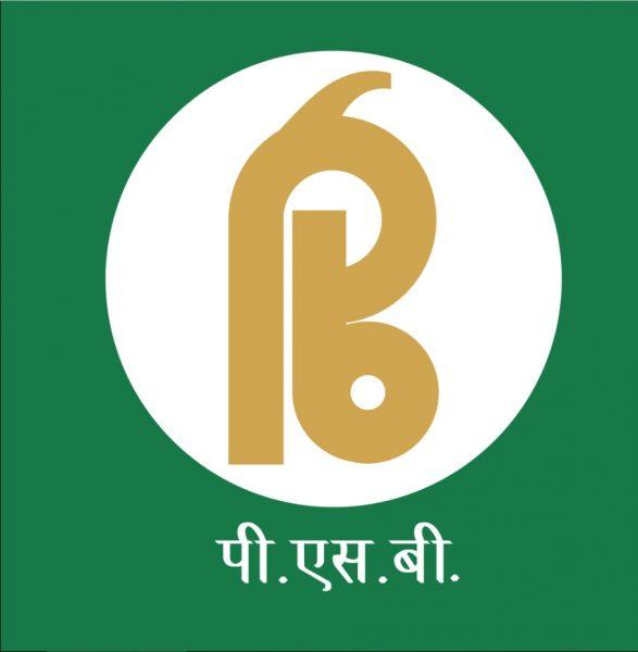 Owner of Punjab and Sind Bank India -Wiki - Logo - profile