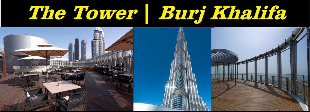 Owner of Burj Khalifa The Tower Dubai -Wiki - Logo