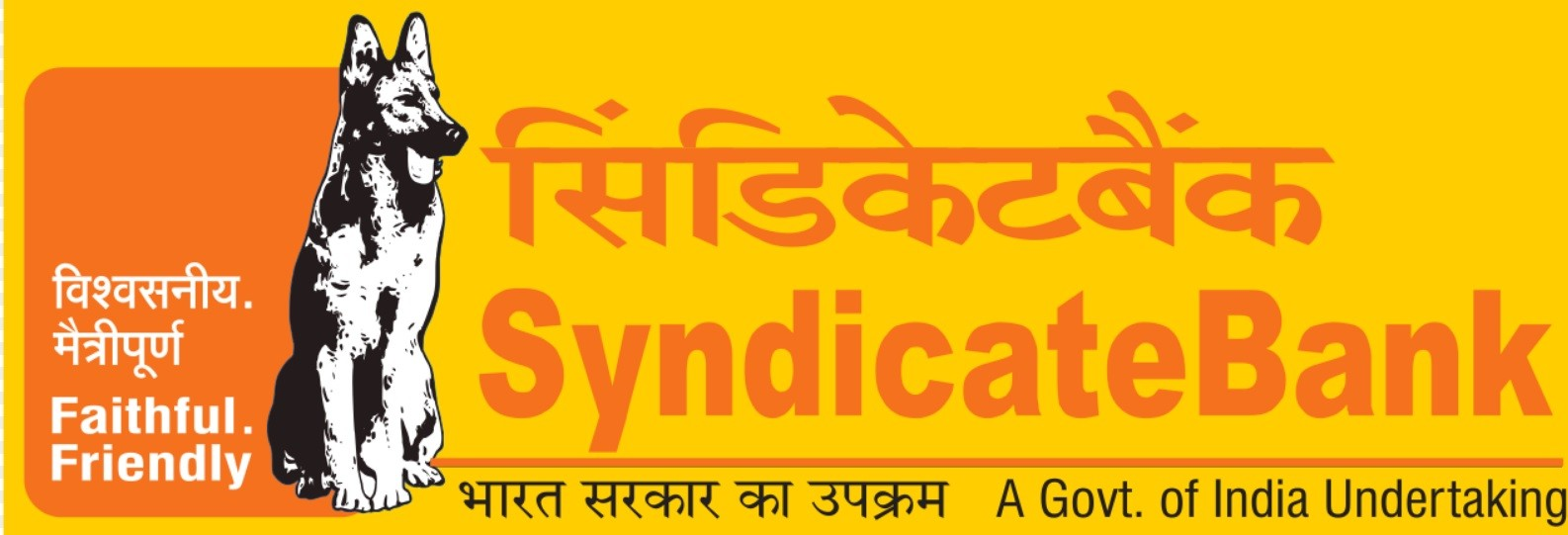 Owner of Syndicate Bank India -Wiki - Logo - profile