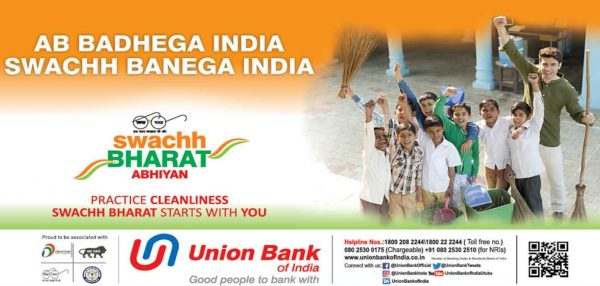 Owner of Union Bank of India -Wiki - profile