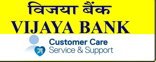 Owner of Vijaya Bank India Limited customer care -Wiki - profile
