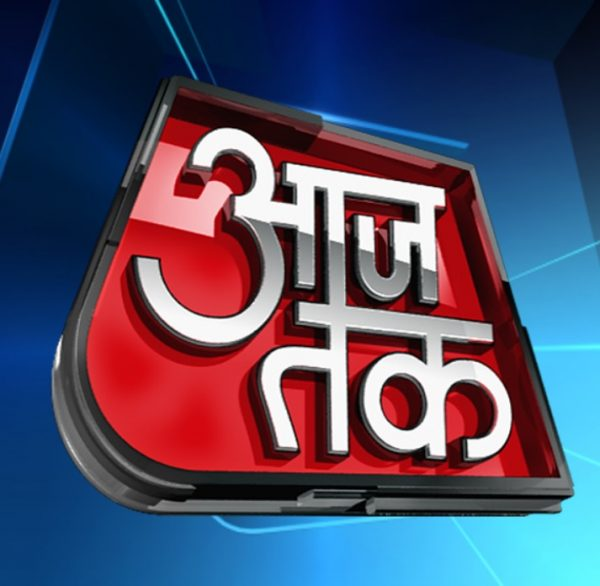 owner of Aaj Tak News - Wiki and Logo